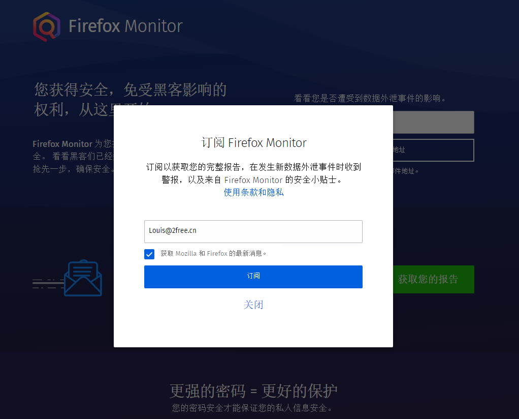 firefox_monitor_scan
